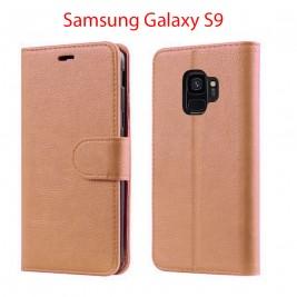 Etui à Clapet S9 et Pochette Portecarte Samsung Galaxy S9 Rose